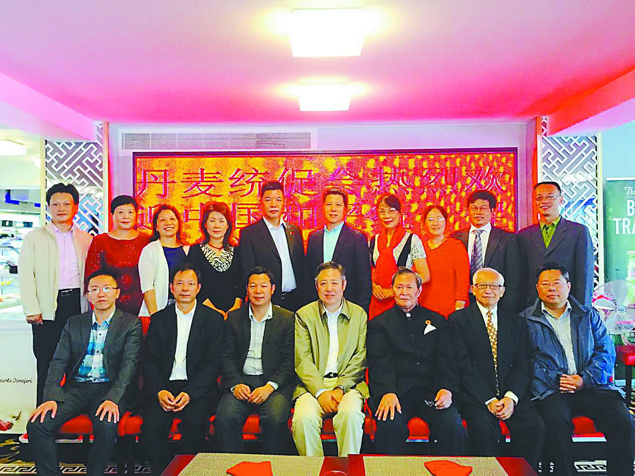 中国和平统一促进会代表团与丹麦统促会座谈