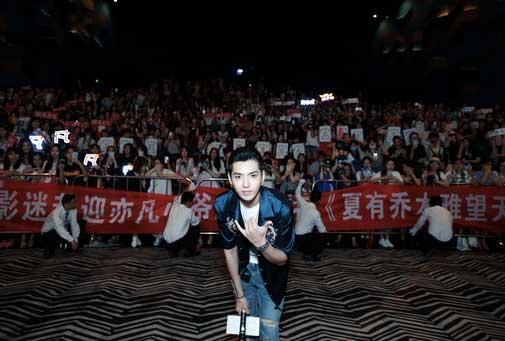吴亦凡49亿票房贡献率惊人 粉丝百城包场应援