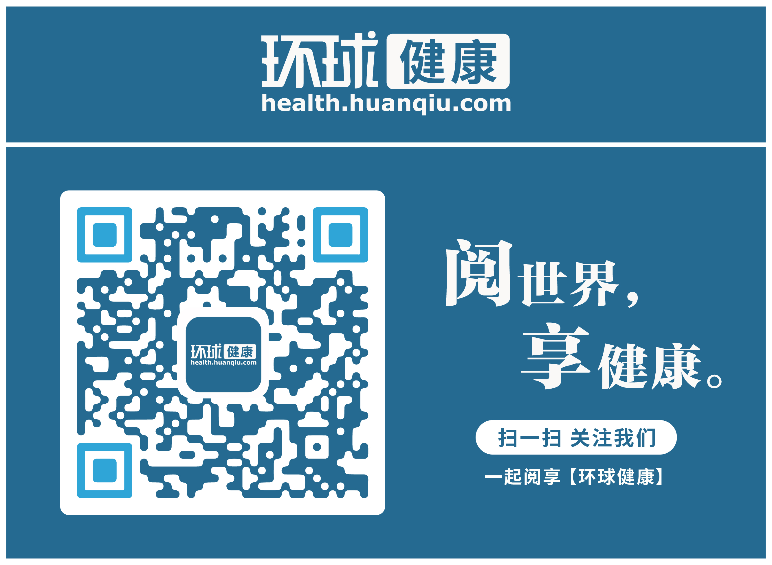韩开发三维超声波诊断仪 10分钟内测乳房癌