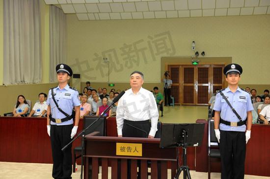 云南省委原副书记仇和被控受贿2433万余元 当庭认罪