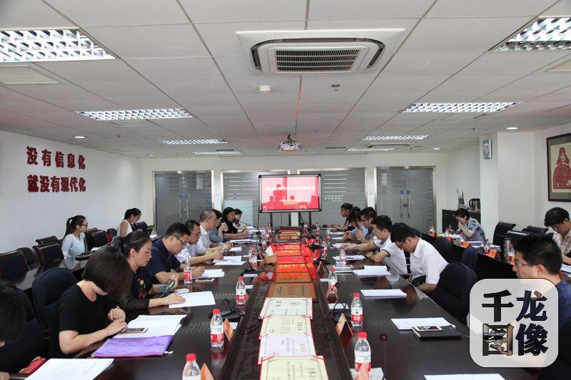 北京18家网站签署维护直播服务秩序承诺书