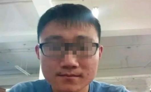 山东又一大学生疑遭电信诈骗离世 父母伤心入院
