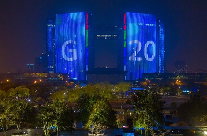[聚焦G20峰会8]杭州峰会将给G20带来哪些突破?