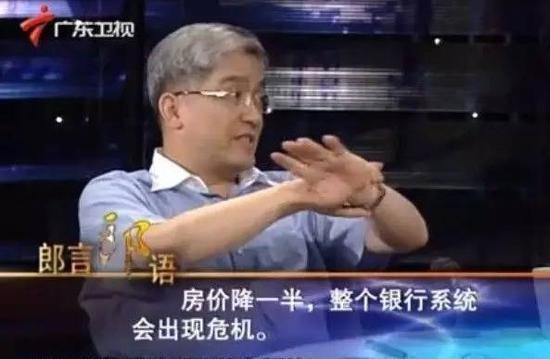 郎咸平携前妻讨回小三房款 小三再倒赔900万