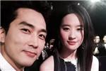 刘亦菲29岁生日 男友宋承宪不送祝福被疑分手