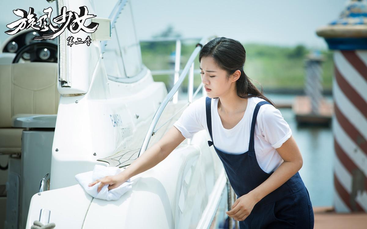 《旋风少女2》池昌旭破冰、陈翔将黑化