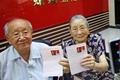 圆心愿:93岁爷爷携92岁奶奶补办结婚证