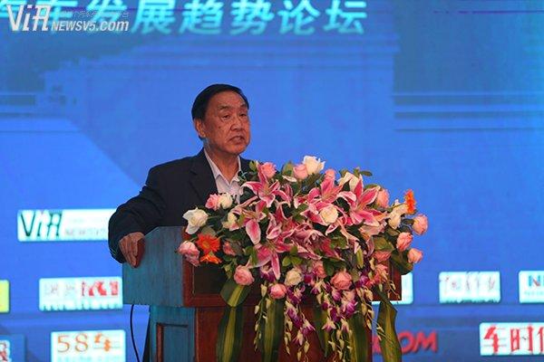 新势力 新思维 新希望 中国汽车发展趋势论坛在京举办