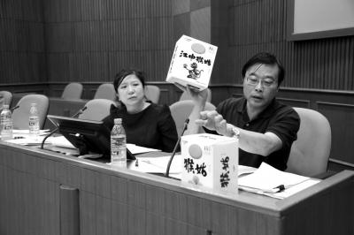 猴姑饼干认定违规被罚 江中告海淀食药局要求撤销处罚