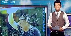 重庆43.4℃极端高温刷新历史