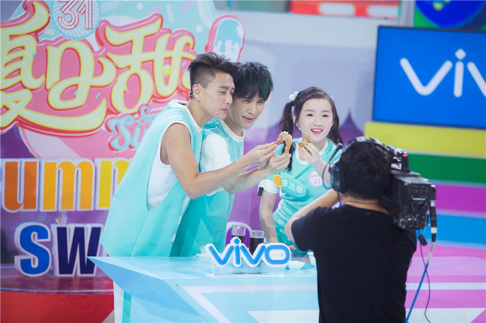 《夏日甜心》今开启美食大作战 中华美食登场引暴走