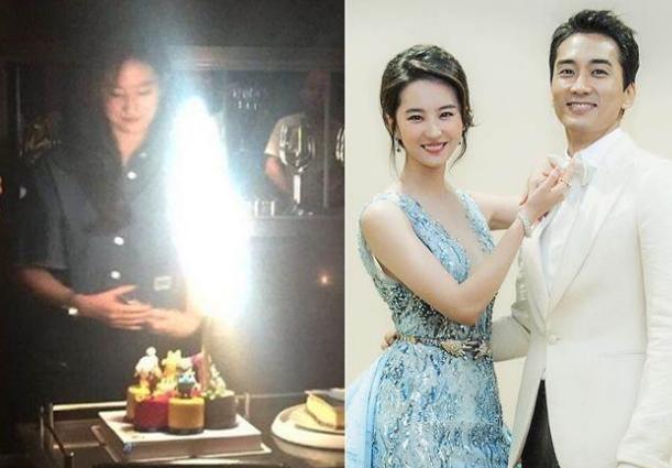 宋承宪否认与刘亦菲分手 出席了女友生日宴会