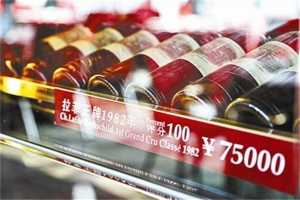 红酒市场遭遇寒冬 82年拉菲价格一跌再跌