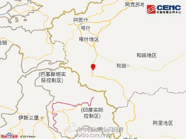 新疆喀什地区叶城县附近发生4.9级左右地震