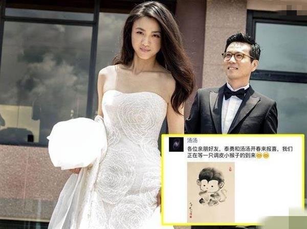 恭喜!汤唯在香港产下一女 母女平安!