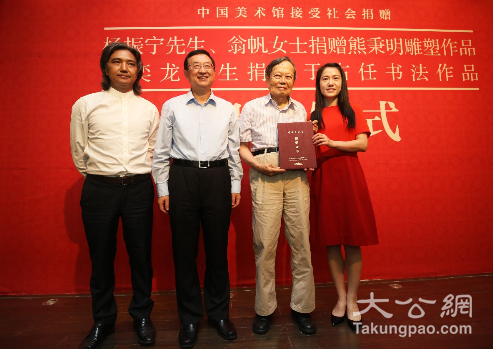 杨振宁携40岁夫人捐赠雕塑作品现场