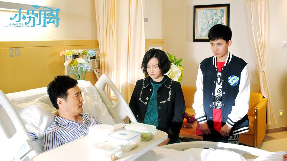 《小别离》黄磊张子枫胡先煦暖心亲情告白