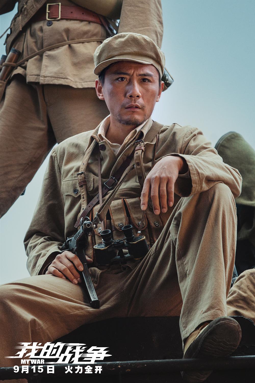 《我的战争》发布战神版海报 刘烨化身无敌战神