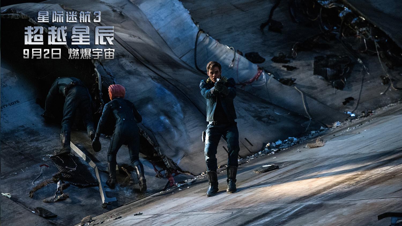 《星际迷航3》曝特辑 进取号引擎大爆炸场面震撼