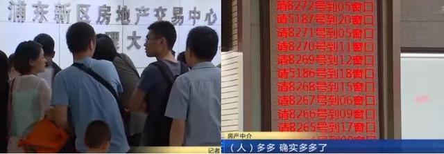 """传言引发楼市""""踩踏""""行情 昨日上海新房卖掉1267套!"""