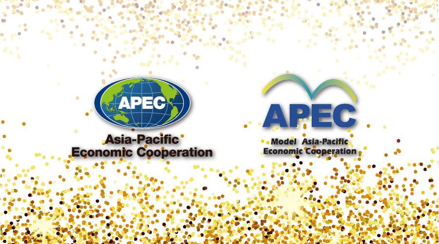 【环球网综合报道】2016年8月28日,由中国教育部国际司指导,北京环亚青年交流发展基金会、亚太青年模拟APEC大会组委会主办,北京外国语大学承办的第六届APEC教育部长会议配套活动-2016 MODEL APEC大会在京顺利闭幕。教育部国际司聂瑞麟处长、太平洋经济合作全国委员会副会长张宪一、APEC教育网路协调人王燕等嘉宾出席闭幕式。   在2016年秘鲁APEC教育部长会召开之际,2016 MODEL APEC大会作为第六届APEC教育部长会的配套活动,邀请了来自APEC15个经济体的上百名优秀