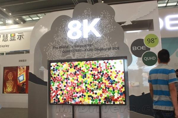 中国8K液晶全球第一:日本不淡定了
