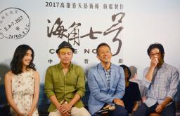 日本导演宫本亚门将把台湾电影改编成音乐剧
