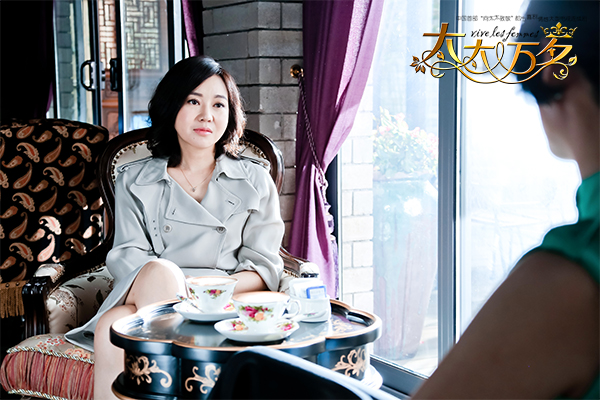 《太太万岁》开播发布会闫妮许亚军等大咖将助阵