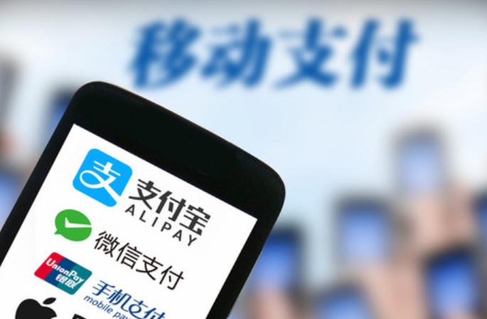 """中国""""手机支付经济圈""""扩大到日本"""