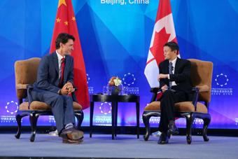 """""""最帅总理""""特鲁多访华对话中国企业家"""