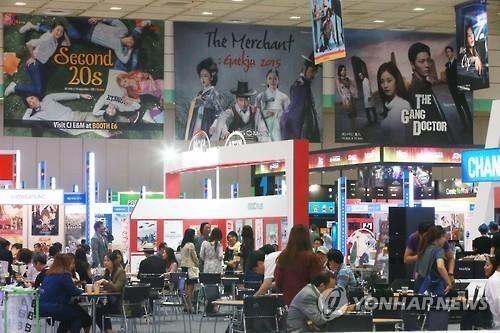 韩国国际影视交易展正式开幕 40国展商齐聚首尔
