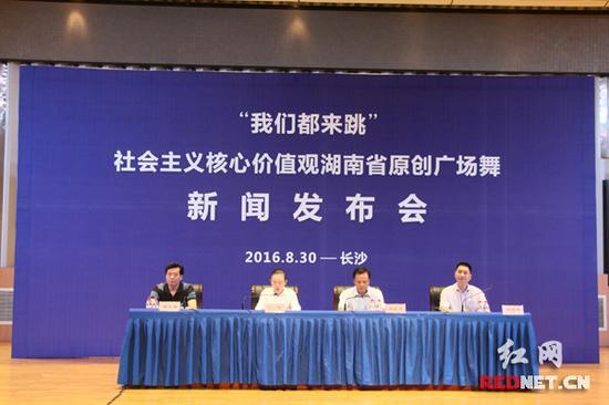 湖南将推广20支社会主义核心价值观原创广场舞