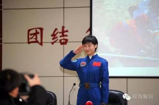 媒体:女航天员刘洋当选妇联副主席为什么是兼职