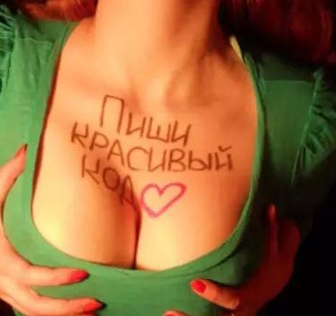 姑娘们出租胸部