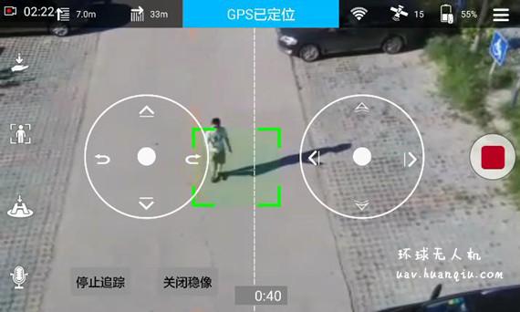 零度DOBBY无人机新功能体验:视觉跟随好用
