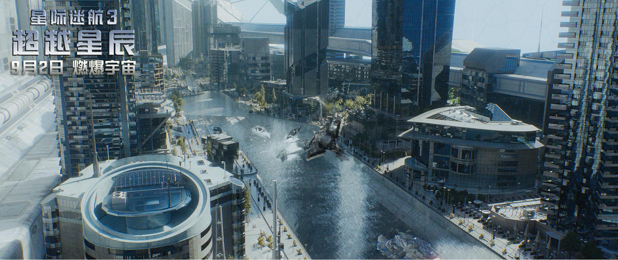 《星际迷航3》曝终极海报 星舰太空追逐刺激上演