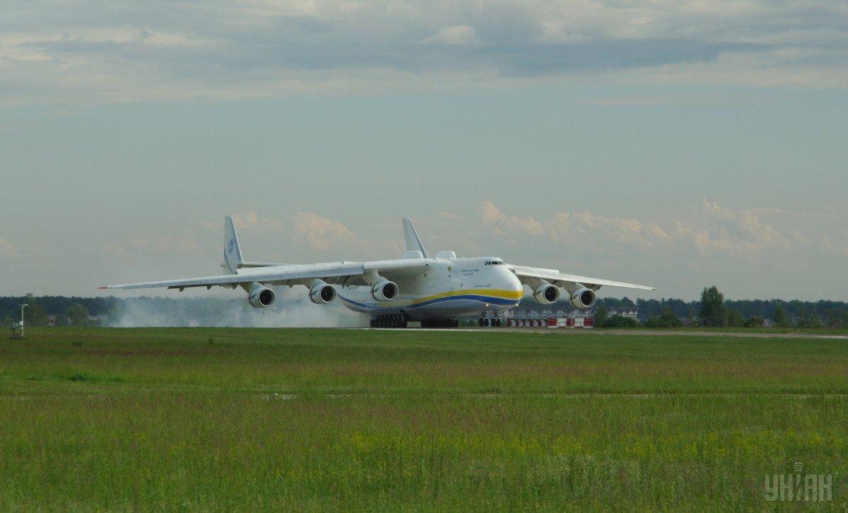 其起飞重量640吨,是世界载重量最大的飞机