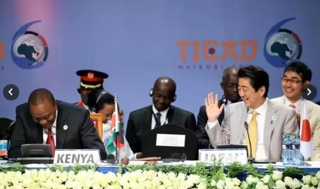 """再次惨遭打脸!日本自编自演""""闹剧""""在肯尼亚演砸了"""