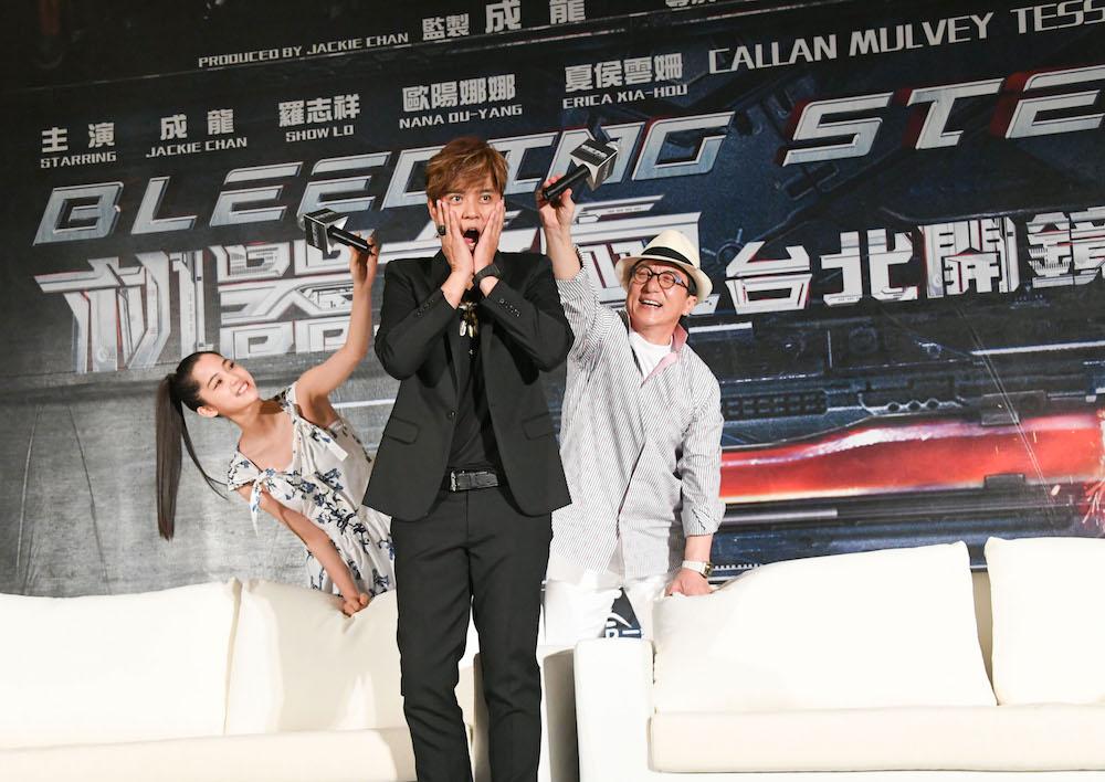 成龙新作《机器之血》举办台湾开机发布会