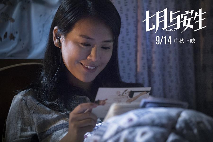 《七月与安生》主题歌上线 窦靖童献声连曝惊喜
