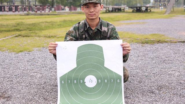 军校新兵首次打靶打出49分高分