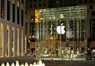 苹果补税案冲击美欧商业关系