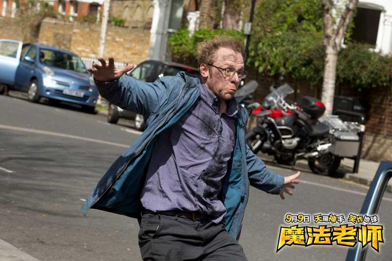 西蒙•佩吉霸屏九月 《魔法老师》9.9爆笑上映