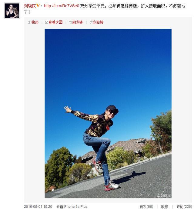 阳光下的刘晓庆展开双臂伸展 这是要上天?