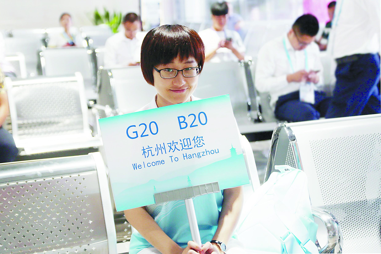 社评:中国社会是G20的最大