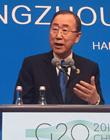 潘基文:中国邀请发展中国家参与G20峰会具有远见