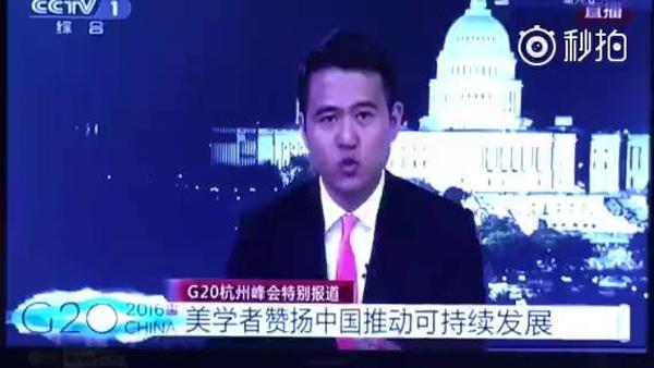 央视G20报道:阿里之后贝贝网成杭州新名片