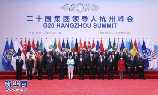 社评:杭州G20的软成果不比