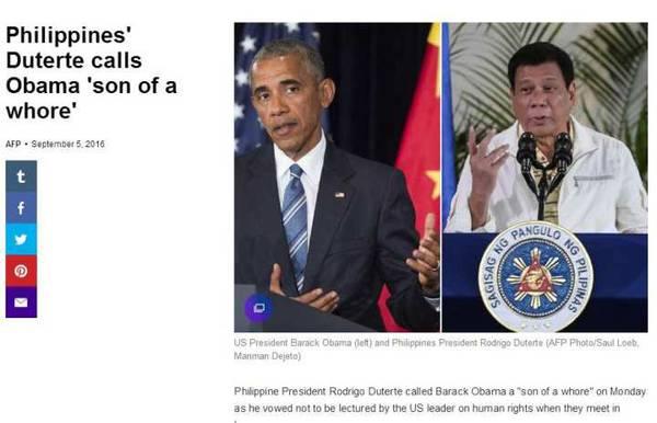 菲总统参加东盟峰会前咒骂奥巴马:妓女的儿子