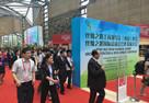 丝绸之路国际总商会合作发展大会在西安开幕